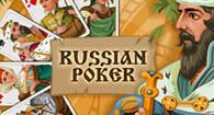 Russian Pocker 2