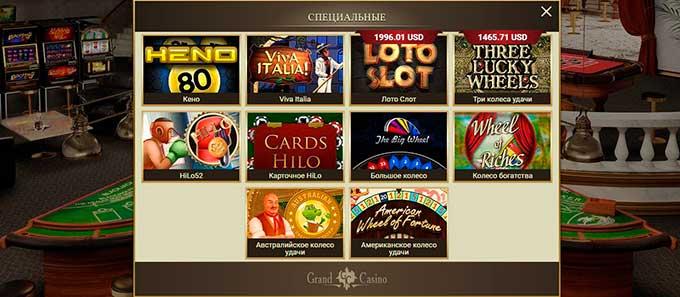 игры в казино Гранд